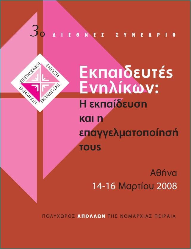 eeee2008