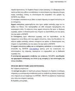 aspaite-eppaik-pesyp 15-16 . 5