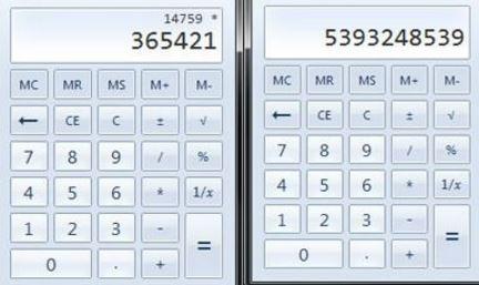multiplication04