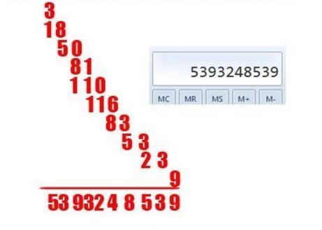 multiplication06