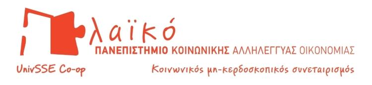 5_001 Blog Banner